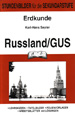 Russland%2FGUS